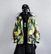 Winter coat men's plus size tie-dye student cotton coat, made old personality warm, large fur collar camouflage jacket