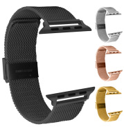 Suitable for watch straps, woven mesh straps, stainless steel straps, Milanese straps