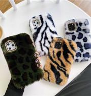 Samsung leopard zebra mobile phone case