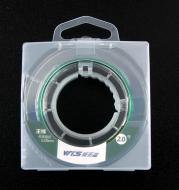 The best fishing line is super soft 0.5 fishing line 0.8 main quality nylon.