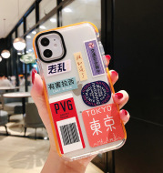 Personality trend mobile phone case