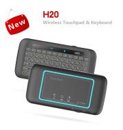 H20 Touch Keyboard Double-sided Mini Wireless Keyboard