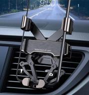 Auto-Grip Phone Mount