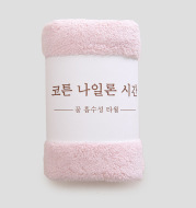 Soft Face Wash Coral Fleece Absorbent And Breathable Towel
