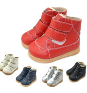 Children's round toe leather boots
