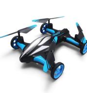 Remote drone toy