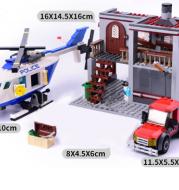Goody City Police Boy Puzzle Assembly Model