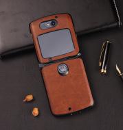 Folding screen leather phone case