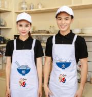 Customized Kitchen Apron made of  PVC