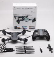Professional aerial photography folding quadcopter