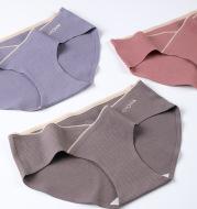 Silk Antibacterial Low Waist Underwear For Pregnant Women