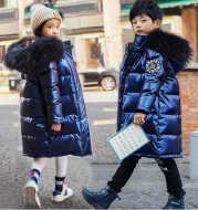 Children's shiny down jacket