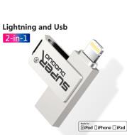 Mini metal high speed 8G music 16g high speed gift U disk