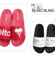 Customized Summer Slipper