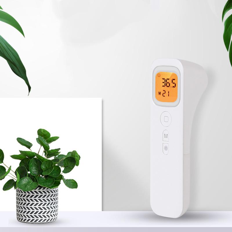 Shun-Da Non-Contact Infrared Body Thermometer