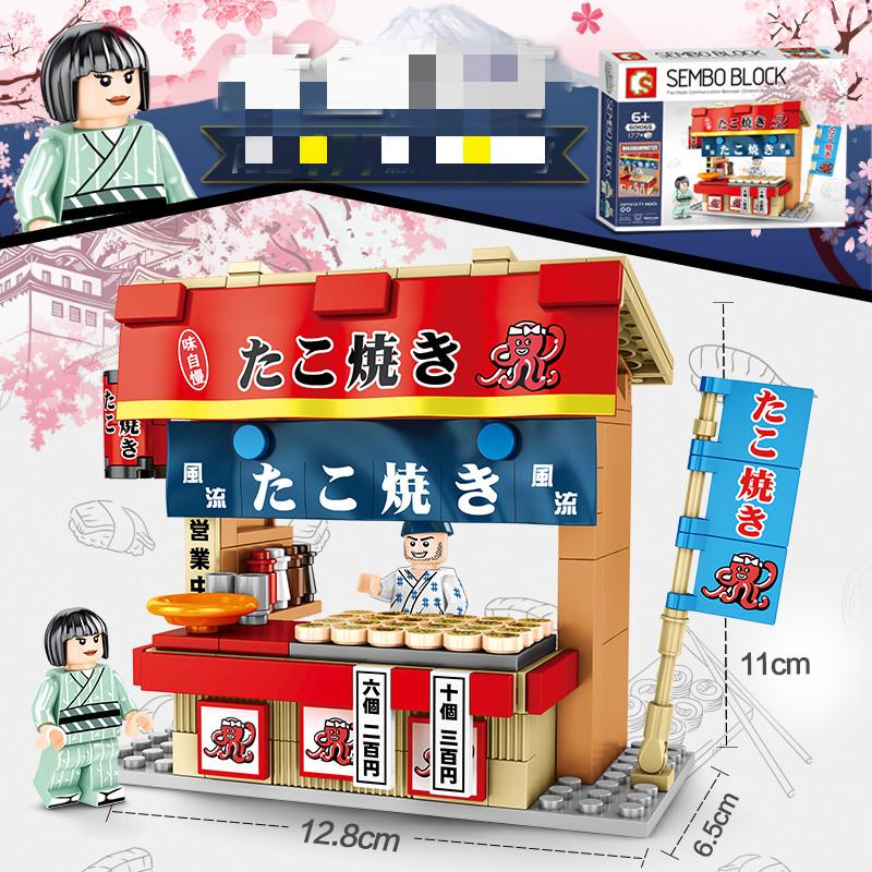 Tienda Takoyaki pequeña típica de Osaka