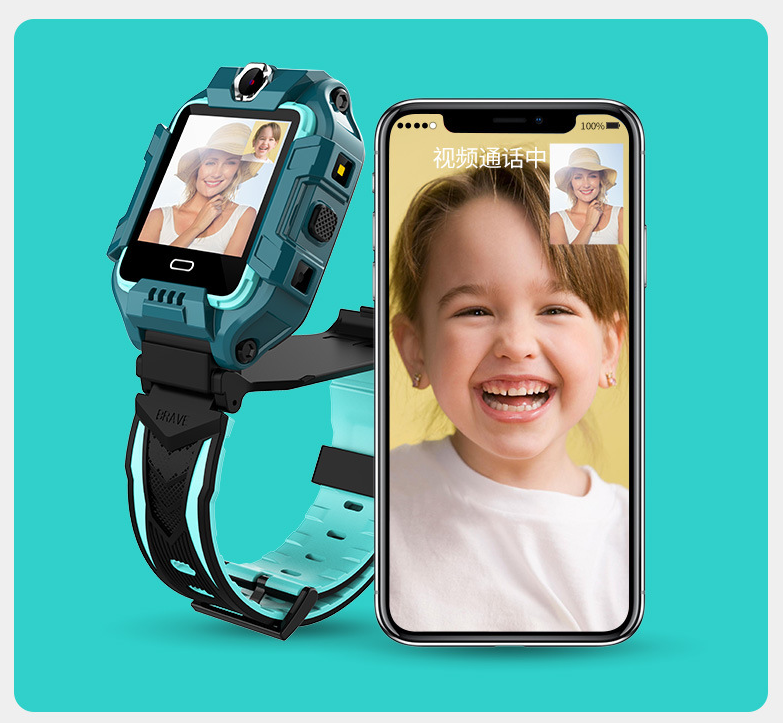 Kids Smartwatch With Call Location