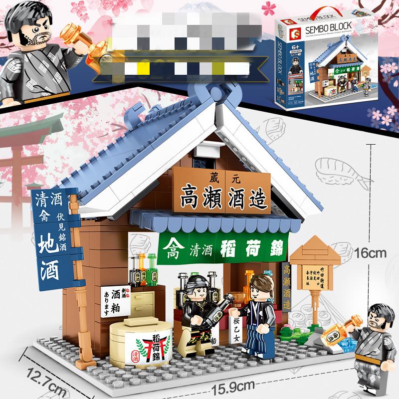 Fábrica y tienda de Sake japonés