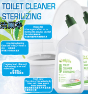 Original YueLady Toilet Cleaner