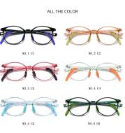 Children blue light glasses, boys and girls fashion flat mirror 5108