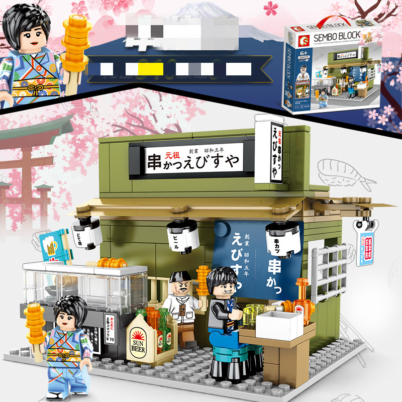 Restaurante de Yakiniku, pinchos de barbacoa japonesa