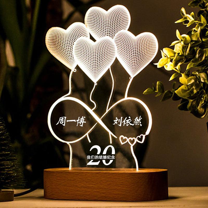Personalisierte Lampe | sportshop3000