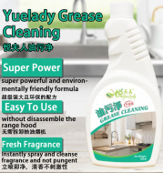 Original yuelady  Grease Cleaning