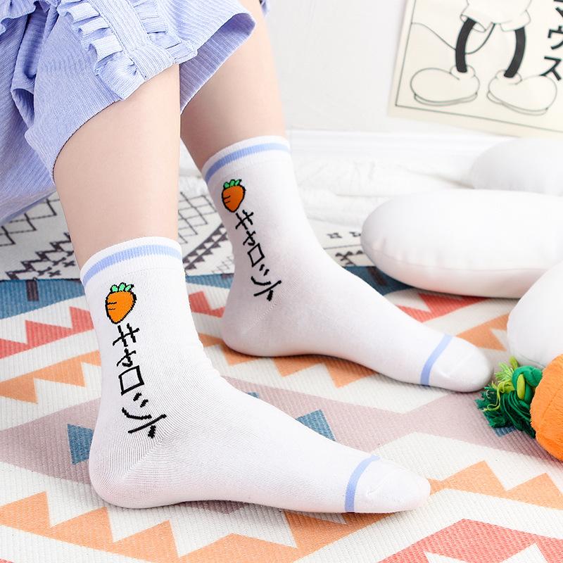 Calcetines mujer fruta y verdura en japonés zanahoria