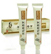 Chinese Natural Herbal Hemorrhoids Cream Ointment Powerful Internal Pile