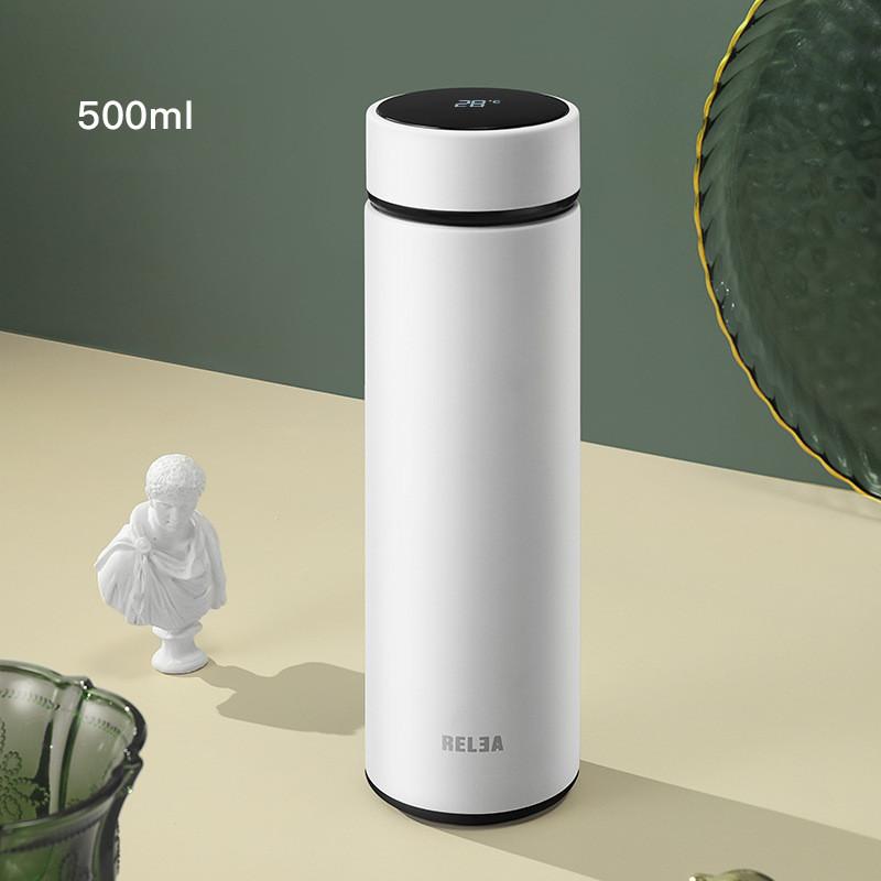 personalisierte  LCD-  Thermosflasche | sportshop3000