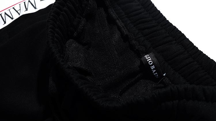 b1694c7c 50c7 46e4 b5bd ab2b8be21466 Terry trousers