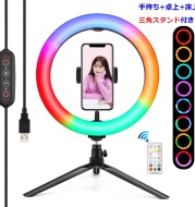 10 RGB Selfie Ring Light 13Colors LED Ring Light with Tripod Stand Phone Holder Camera Remote Shutter Best 8 Brightness Levels Dimmable LED Ring Light for Makeup YouTube  Photography