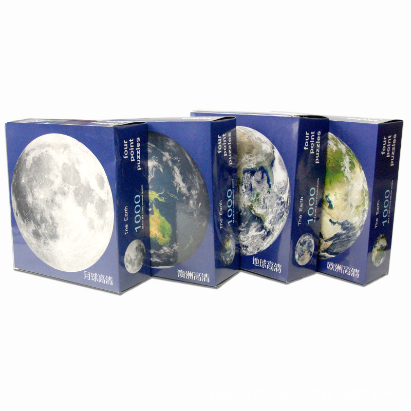 Moon/Earth Jigsaw Puzzle 1000 Pieces Large Round Full Space Adult Challenging and Fun