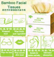 Original yohoho Bamboo Facial Tissues 130sheetsx5pack