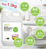 Organic Yue Lady Environmental Dishwashing Liquid