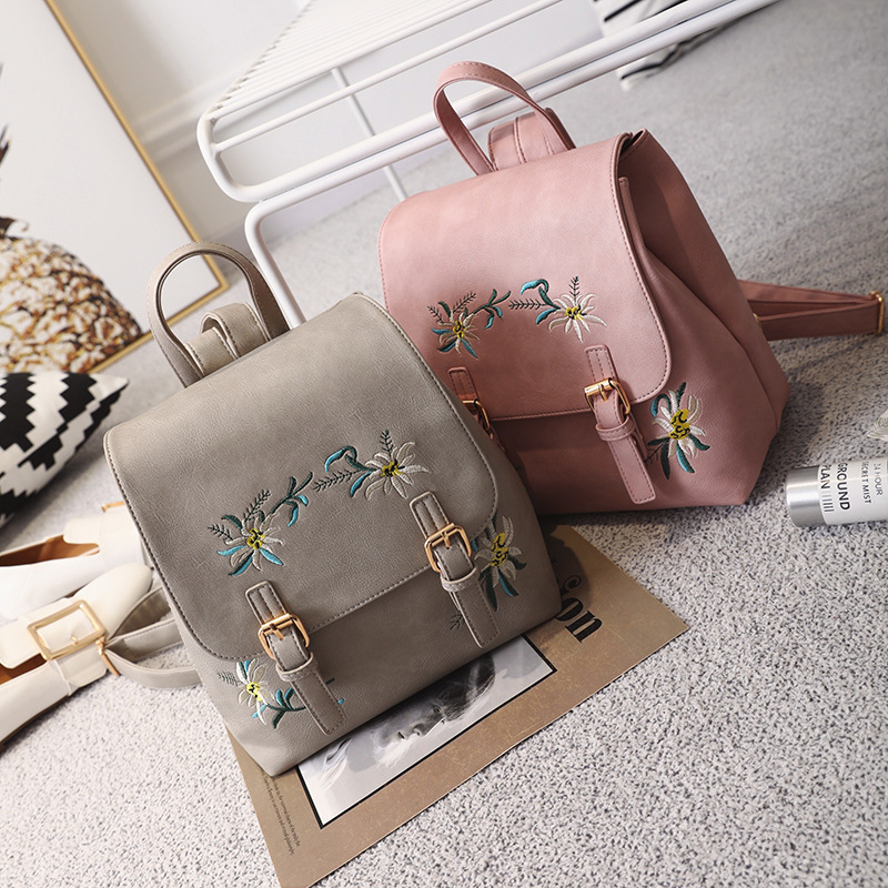 Embroidered Folk Style Fashion Leather Backpack Wholesale Flower Color Embroidery