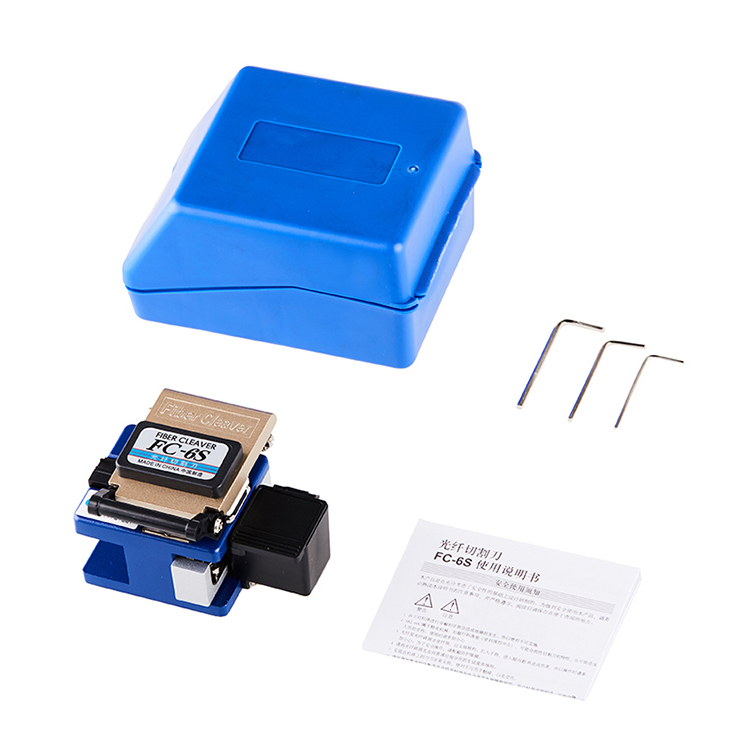 Tool Set FC-6S case