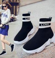 High sock boots